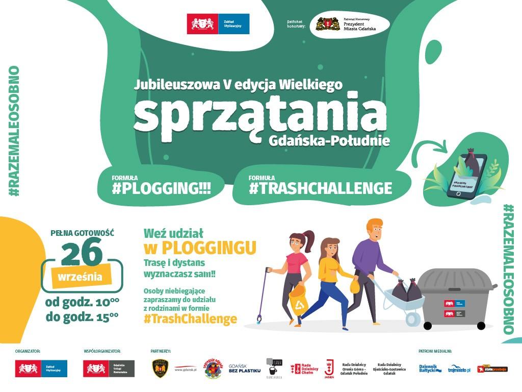 Wielkie sprzątanie w Gdańsku Południe - zapraszamy do wspólnej inicjatywy